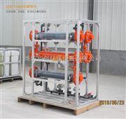HCCL-5000四川污水厂消毒设备次氯酸钠发生器工艺
