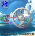 QJB4  汙水廠調節池臥式機械混合潛水攪拌機泥水攪拌機