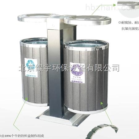 hdt-09-hdt-09 分类垃圾桶