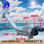 LYZ299/6 螺旋污水处理压榨机 脱水机 污泥浓缩机
