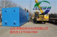 ZEDE-辽阳乡镇废水处理设备国外新闻