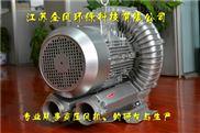 鱼塘曝气增氧机 曝气式高压增氧机