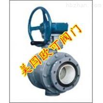 進口陶瓷球閥  進口球閥(美國原裝進口)