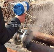 蒸汽專用流量計選型