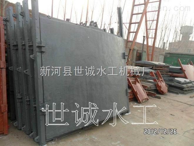 PGZ3000*3000-大型双吊点铸铁闸门PGZ型双吊点闸门