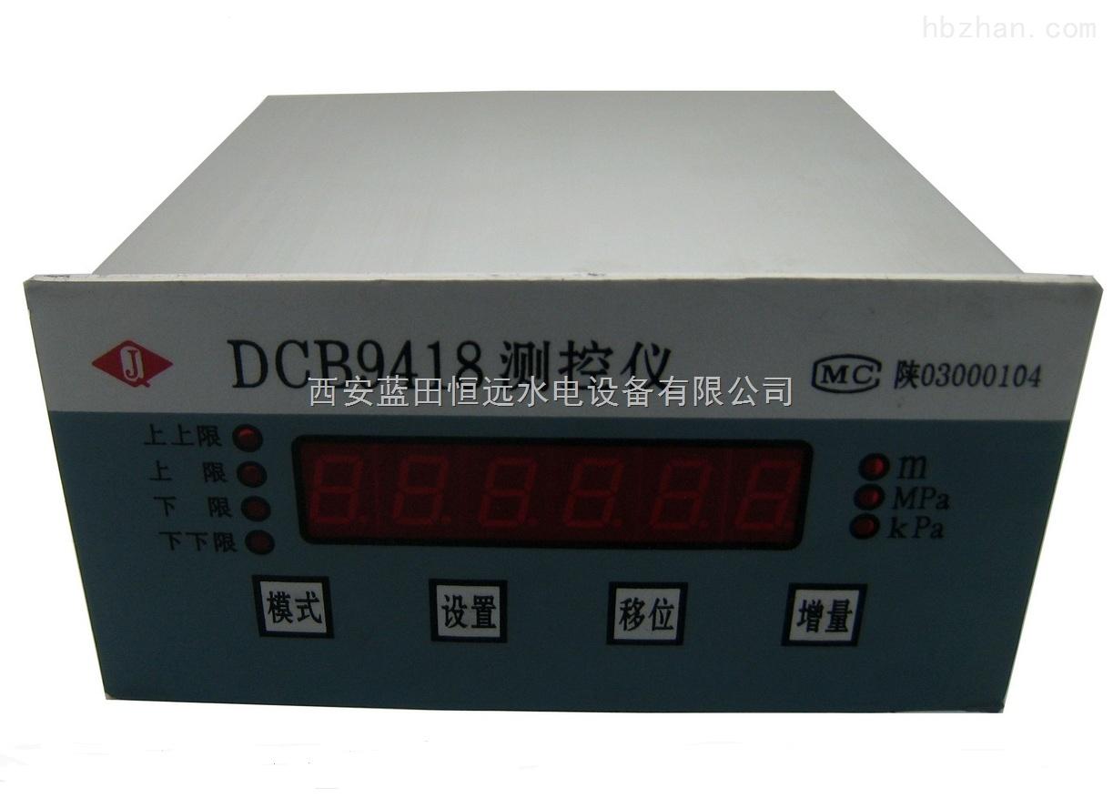 恒远测控仪DCB9418规格/DCB958压力液位测控仪