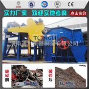 山西新型废铁搓球机/废铁粉碎机生产线价格