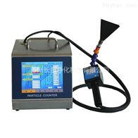CL-T2030高效过滤器检漏仪