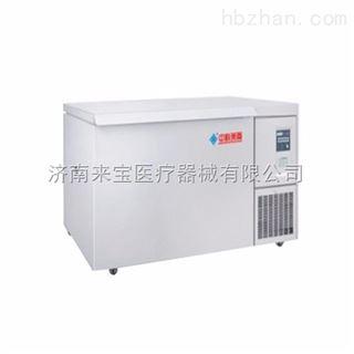 DW-HW438中科美菱低温冰箱