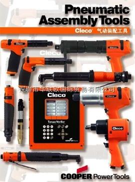 Tmem 114 30 U Io 深圳市华联欧国际贸易有限公司手机版