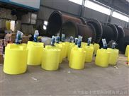 武汉3立方药剂搅拌桶/絮凝剂搅拌罐配减速机源头厂家
