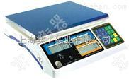 计数电子桌秤-4-20毫安输出计数电子桌秤