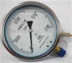 耐震差动远传压力表YTT-100-Z/YTT150A(B)-Z