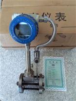 飽和蒸汽流量計選型