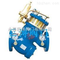 过滤活塞式可调减压阀YQ98001型