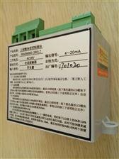 WTK-3D-J/660(380)V-Z三相整体型控制模块WARM660(380)Z