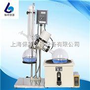 上海保玲廠家直銷RE-501旋轉蒸發器