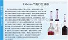 美国Labnet Labmax瓶口分液器D5370-10HF/D5370-25HF
