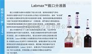 美國Labnet Labmax瓶口分液器D5370-25/D5370-50/D5370-100