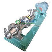 【厂家热销】G型单螺杆泵G30-2型污泥自吸螺杆泵