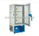 美菱低温冰箱厂家-价格