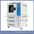 硬件测试高低溫試驗箱/高低温循环测试机厂家