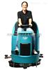 T150驾驶式电瓶洗地机商超干湿洗吸一体全自动