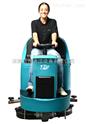 驾驶式电瓶洗地机商超干湿洗吸一体全自动