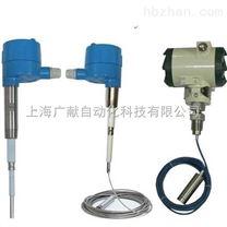 直銷 射頻導納液位計