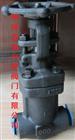 波紋管鍛鋼截止閥WJ11Y