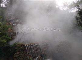 高压细水雾设备