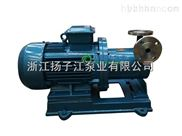 CW型不锈钢防爆磁力驱动旋涡泵