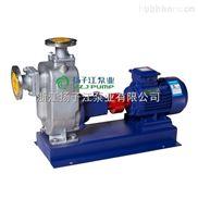 ZW系列自吸无堵塞排污泵 泥浆泵 化粪池污水处理泵