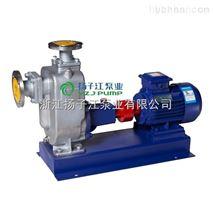 不锈钢自吸泵 耐腐蚀卧式离心泵 防酸碱电镀化工污水泵厂