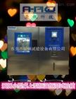 小型高低溫濕熱試驗機/小恒溫恒濕箱
