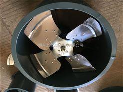 BT35-11-6.3防爆铝合金叶轮轴流风机
