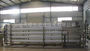安徽合肥天澄全自动锅炉水处理设备