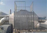 污水废气处理设备|活性炭吸附塔|油漆过滤塔