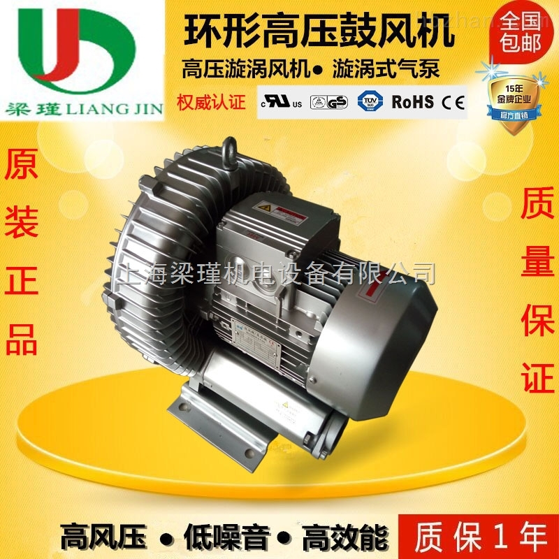 压缩袋真空抽气泵_高压漩涡气泵厂家