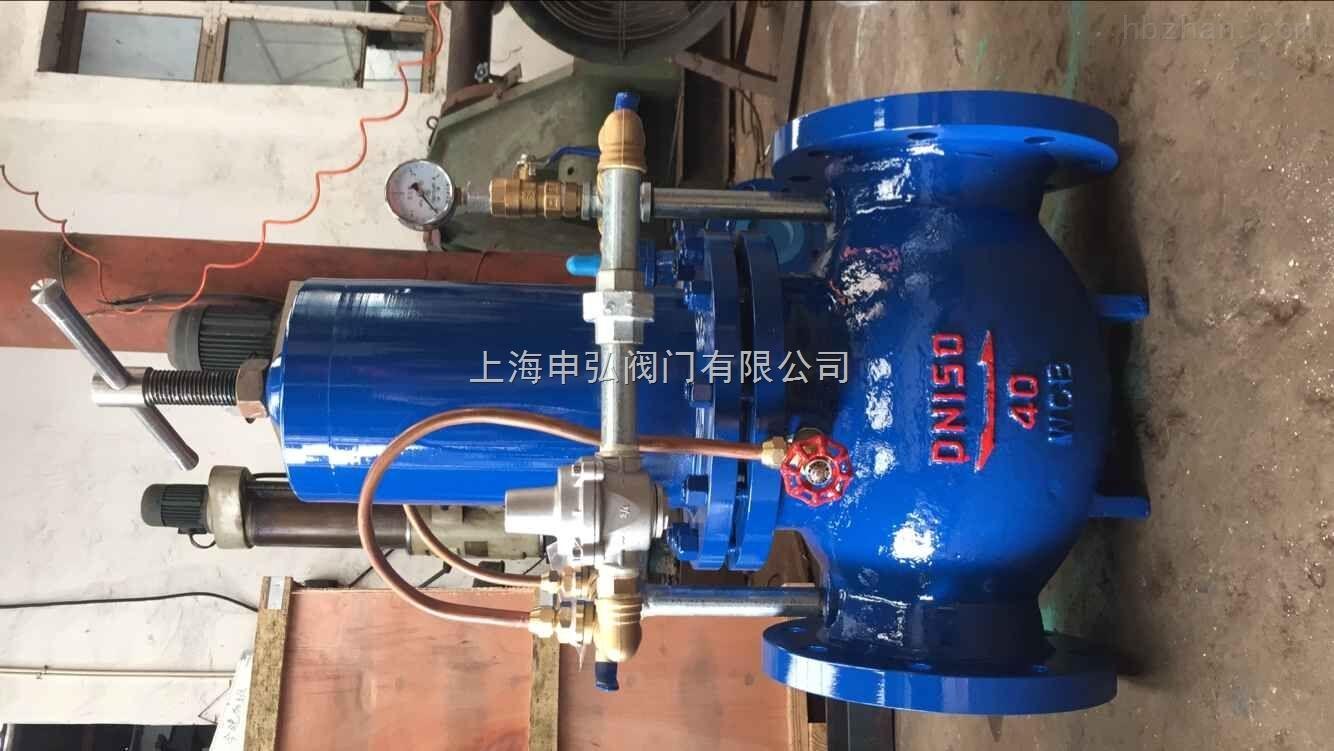 铸钢组合式减压阀