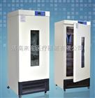 BJPX-250恒温生化培养箱生产厂家