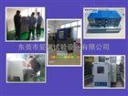 可編程高低溫老化箱/高低溫測試生産商