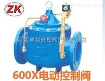 不鏽鋼水力控製閥