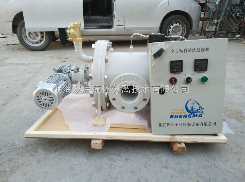 立式自动刷式过滤器