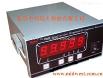 中西(LQS)在線氮氣分析儀 型號:CP08-P860-4N庫號:M341919