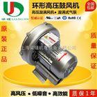 印刷机械专用高压风机-高压风机报价