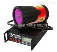 ARD1000便携式激光甲烷遥测仪