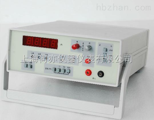 HT701多量程数字磁通计