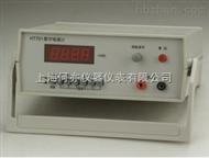 HT700系列数字式磁通计