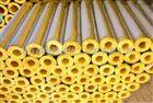 甩丝玻璃棉保温管规格